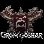 Grom'Goshar